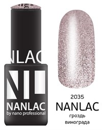 "NANLAC NL 2035 Гроздь винограда, 6 мл. - гель-лак ""Металлик"" Nano Professional"