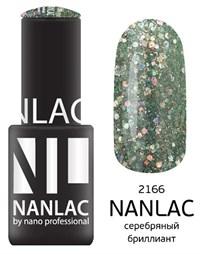 "NANLAC NL 2166 Серебряный бриллиант, 6 мл. - гель-лак ""Металлик"" Nano Professional"