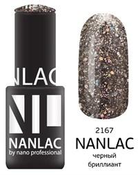 "NANLAC NL 2167 Чёрный бриллиант, 6 мл. - гель-лак ""Металлик"" Nano Professional"