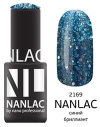 "NANLAC NL 2169 Синий бриллиант, 6 мл. - гель-лак ""Металлик"" Nano Professional"