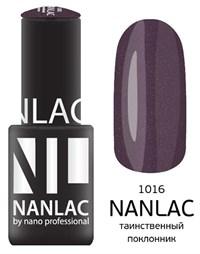 """NANLAC NL 1016 Таинственный поклонник, 6 мл. - гель-лак """"Мерцающая эмаль"""" Nano Professional"""