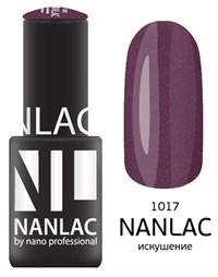 """NANLAC NL 1017 Искушение, 6 мл. - гель-лак """"Мерцающая эмаль"""" Nano Professional"""