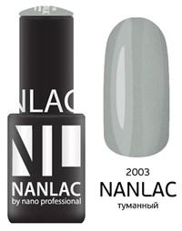 "NANLAC NL 2003 Туманный, 6 мл. - гель-лак ""Мерцающая эмаль"" Nano Professional"