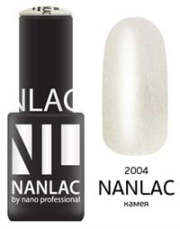 "NANLAC NL 2004 Камея, 6 мл. - гель-лак ""Мерцающая эмаль"" Nano Professional"