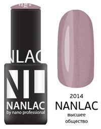 """NANLAC NL 2014 Высшее общество, 6 мл. - гель-лак """"Мерцающая эмаль"""" Nano Professional"""