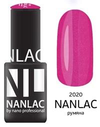"""NANLAC NL 2020 Румяна, 6 мл. - гель-лак """"Мерцающая эмаль"""" Nano Professional"""