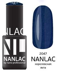 """NANLAC NL 2047 Королевская яхта, 6 мл. - гель-лак """"Мерцающая эмаль"""" Nano Professional"""
