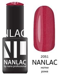 """NANLAC NL 2051 Нотки рома, 6 мл. - гель-лак """"Мерцающая эмаль"""" Nano Professional"""