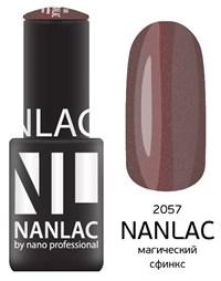 """NANLAC NL 2057 Магический сфинкс, 6 мл. - гель-лак """"Мерцающая эмаль"""" Nano Professional"""