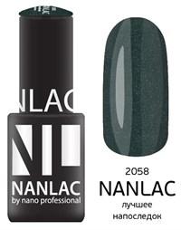 """NANLAC NL 2058 Лучшее напоследок, 6 мл. - гель-лак """"Мерцающая эмаль"""" Nano Professional"""
