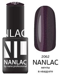 """NANLAC NL 2062 Мечты в квадрате, 6 мл. - гель-лак """"Мерцающая эмаль"""" Nano Professional"""