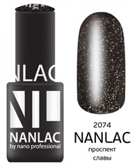 "NANLAC NL 2074 Проспект славы, 6 мл. - гель-лак ""Мерцающая эмаль"" Nano Professional"