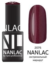 """NANLAC NL 2075 Экстремальный маршрут, 6 мл. - гель-лак """"Мерцающая эмаль"""" Nano Professional"""