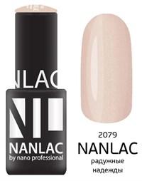 "NANLAC NL 2079 Радужные надежды, 6 мл. - гель-лак ""Мерцающая эмаль"" Nano Professional"