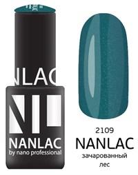 """NANLAC NL 2109 Зачарованный лес, 6 мл. - гель-лак """"Мерцающая эмаль"""" Nano Professional"""
