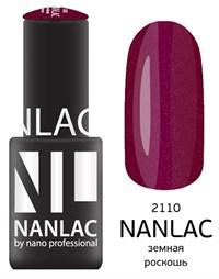 "NANLAC NL 2110 Земная роскошь, 6 мл. - гель-лак ""Мерцающая эмаль"" Nano Professional"