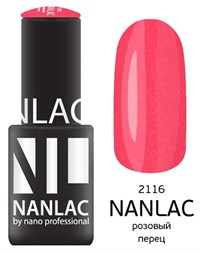 "NANLAC NL 2116 Розовый перец, 6 мл. - гель-лак ""Мерцающая эмаль"" Nano Professional"