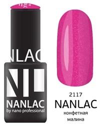 "NANLAC NL 2117 конфетная малина, 6 мл. - гель-лак ""Мерцающая эмаль"" Nano Professional"