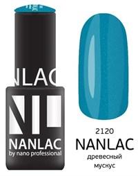 """NANLAC NL 2120 Древесный мускус, 6 мл. - гель-лак """"Мерцающая эмаль"""" Nano Professional"""