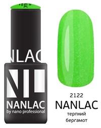 """NANLAC NL 2122 Терпкий бергамот, 6 мл. - гель-лак """"Мерцающая эмаль"""" Nano Professional"""