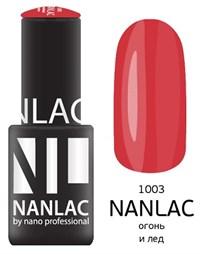 """NANLAC NL 1003 Огонь и лёд, 6 мл. - гель-лак """"Эмаль"""" Nano Professional"""