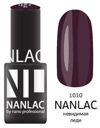 "NANLAC NL 1010 Невидимая леди, 6 мл. - гель-лак ""Эмаль"" Nano Professional"