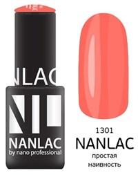 """NANLAC NL 1301 Простая наивность, 6 мл. - гель-лак """"Эмаль"""" Nano Professional"""