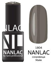 """NANLAC NL 1804 Сокровища Майя, 6 мл. - гель-лак """"Эмаль"""" Nano Professional"""