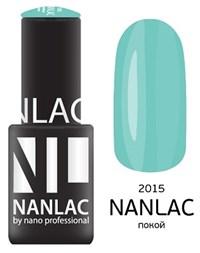 """NANLAC NL 2015 Покой, 6 мл. - гель-лак """"Эмаль"""" Nano Professional"""