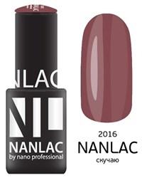 """NANLAC NL 2016 Скучаю, 6 мл. - гель-лак """"Эмаль"""" Nano Professional"""