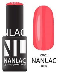 "NANLAC NL 2021 Шик, 6 мл. - гель-лак ""Эмаль"" Nano Professional"