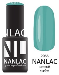 """NANLAC NL 2055 Мятный сорбет, 6 мл. - гель-лак """"Эмаль"""" Nano Professional"""
