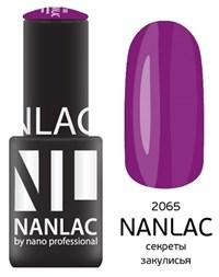 """NANLAC NL 2065 Секреты закулисья, 6 мл. - гель-лак """"Эмаль"""" Nano Professional"""