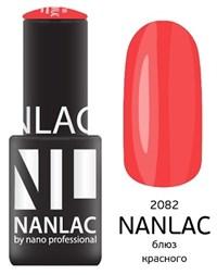 """NANLAC NL 2082 Блюз красного, 6 мл. - гель-лак """"Эмаль"""" Nano Professional"""