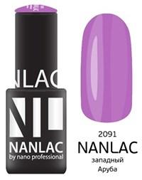 "NANLAC NL 2091 Западный Аруба, 6 мл. - гель-лак ""Эмаль"" Nano Professional"