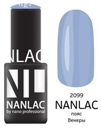 """NANLAC NL 2099 Пояс Венеры, 6 мл. - гель-лак """"Эмаль"""" Nano Professional"""