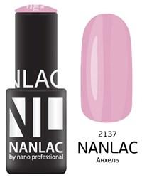 """NANLAC NL 2137 Анхель, 6 мл. - гель-лак """"Эмаль"""" Nano Professional"""