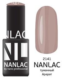 "NANLAC NL 2141 Туманный Арарат, 6 мл. - гель-лак ""Эмаль"" Nano Professional"