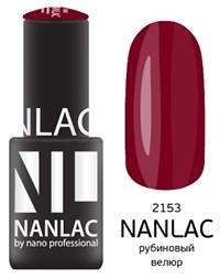 """NANLAC NL 2153 Рубиновый велюр, 6 мл. - гель-лак """"Эмаль"""" Nano Professional"""
