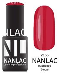 """NANLAC NL 2155 Пионовое букле, 6 мл. - гель-лак """"Эмаль"""" Nano Professional"""