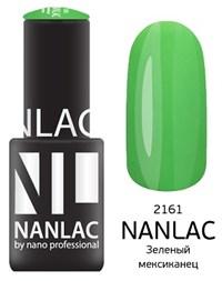 """NANLAC NL 2161 Зеленый мексиканец, 6 мл. - гель-лак """"Эмаль"""" Nano Professional"""