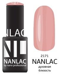 """NANLAC NL 2171 Духовная близость, 6 мл. - гель-лак """"Эмаль"""" Nano Professional"""