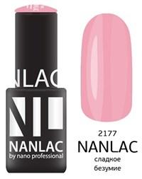 """NANLAC NL 2177 Сладкое безумие, 6 мл. - гель-лак """"Эмаль"""" Nano Professional"""