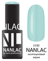 """NANLAC NL 2182 Окситоциновый взрыв, 6 мл. - гель-лак """"Эмаль"""" Nano Professional"""