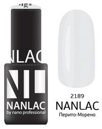 "NANLAC NL 2189 Перито-Морено, 6 мл. - гель-лак ""Эмаль"" Nano Professional"
