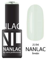 "NANLAC NL 2194 Биафо, 6 мл. - гель-лак ""Эмаль"" Nano Professional"