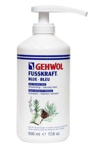 Gehwol Fusskraft Blau, 500 мл.- Голубой интенсивный бальзам для очень сухой, грубой кожи стоп