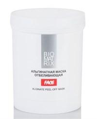 BioMatrix FarmLine Alginate Peel-off Mask, 200 мл. - Альгинатная маска Отбеливающая