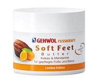 Gehwol Fusskraft Soft Feet Butter Kakao & Mandarine , 50 мл. - крем-масло для ног с ароматом какао и мандарина
