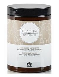 Маска питательная Farmagan Bioactive Naturalis Nutritive Mask, 1000 мл. с кашемировым кератином